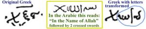 Mark_of_the_Beast_VatWithArabic