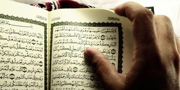 13790-quran_koran_book630x315.630w.tn